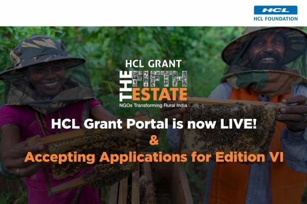 HCL Grant application live!